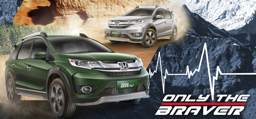 Honda Brv Pakistan Price