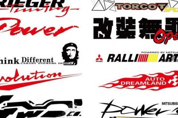 Best Sticker Design for Cars